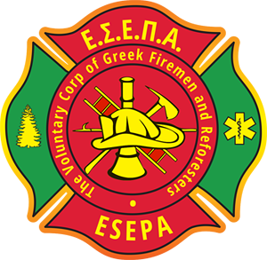 The Voluntary Corp of Greek Firemen and Reforesters