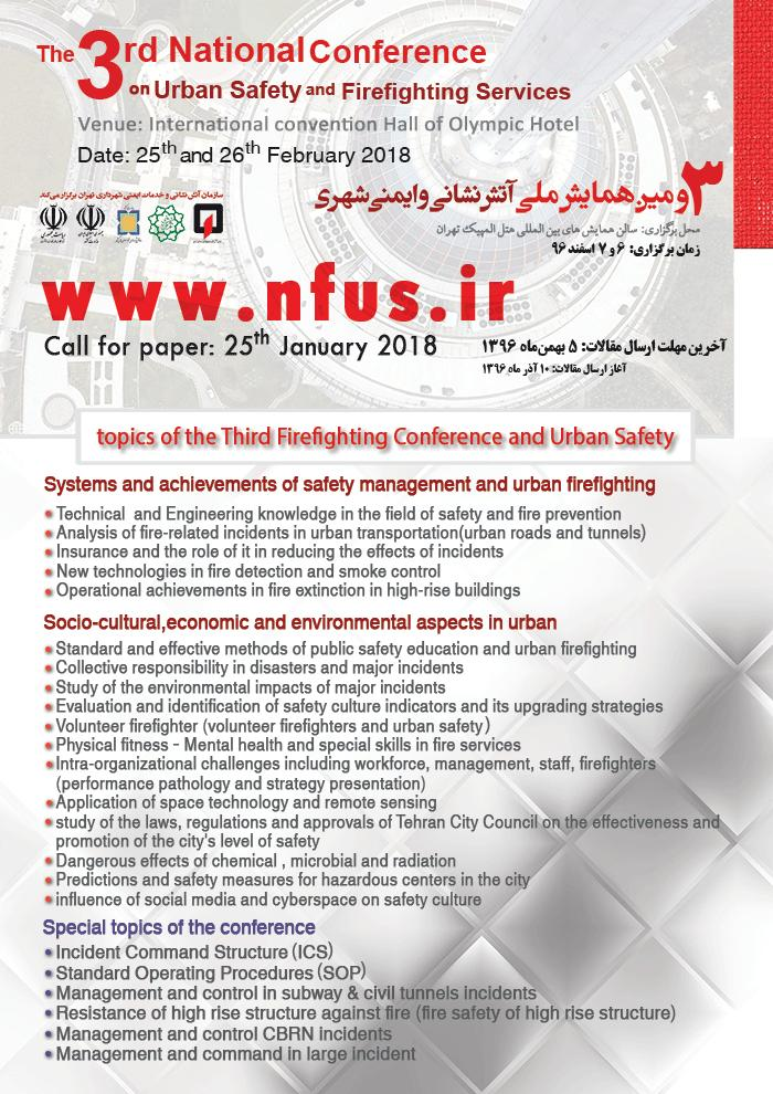 Final Poster for the Urban Safety and Fireservices Event in Iran