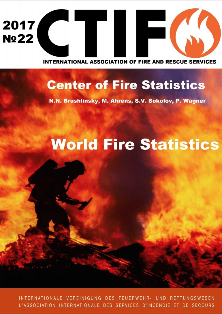 World Fire Statistics Magazine, 2017.