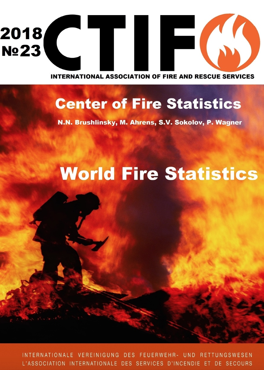 World Fire Statistics issue no 23 is now available in Spanish.