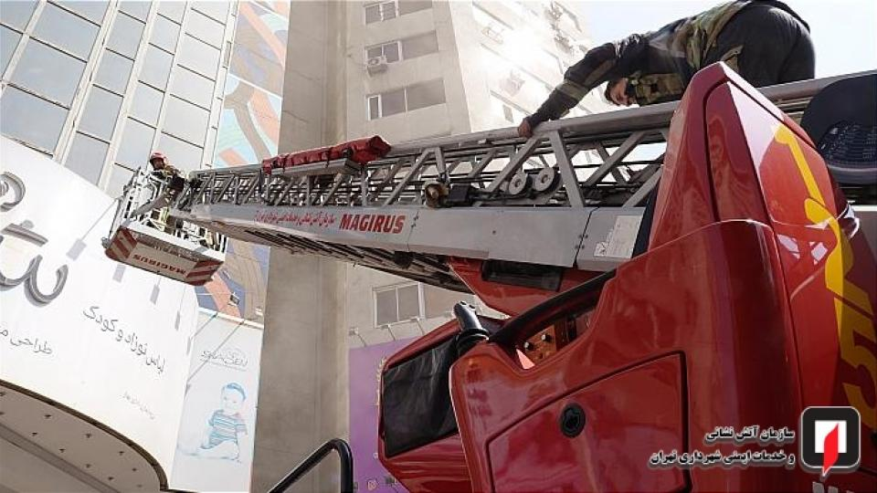A Persian firefighter ascending one of Tehran´s ladder trucks.