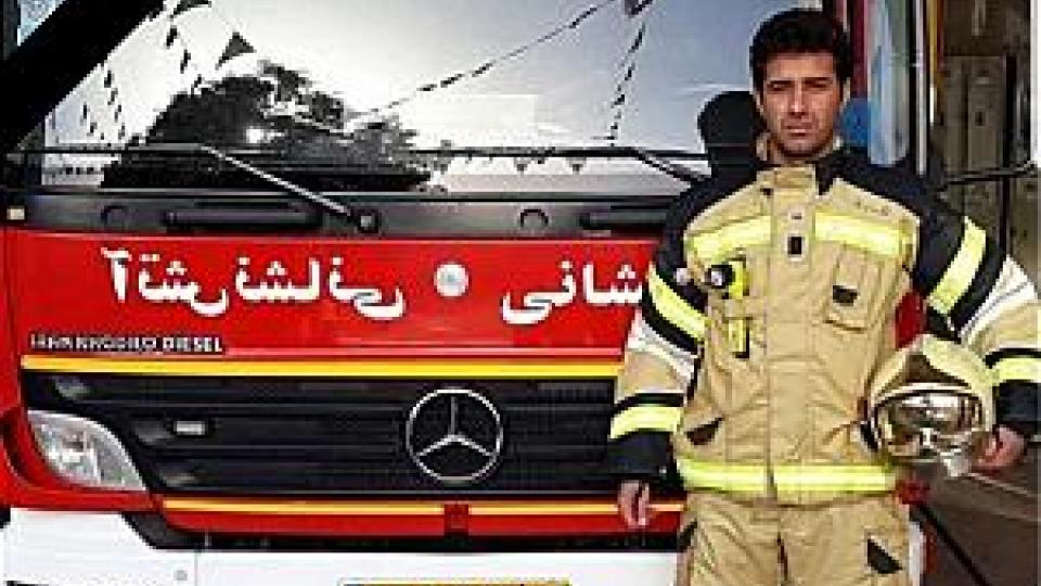 Morteza Heidari of the Tehran Fire Department.