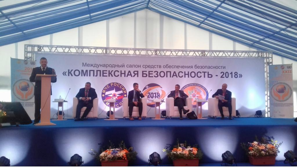 Panel discussion at ISSE Russia.
